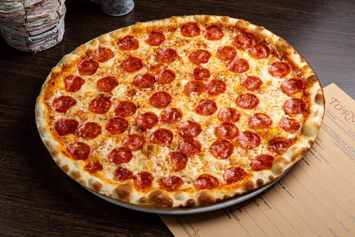 Скидка 30% в ресторане Brooklyn Pizza Pie, Вернадского)
