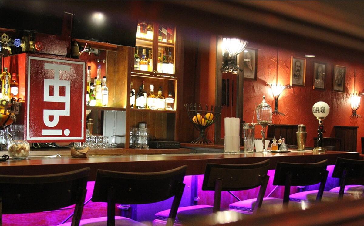 Скидка 50% в ресторане Mr. Help & Friends bar)